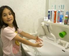 baño japones - portada