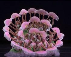 baile abanico - portada